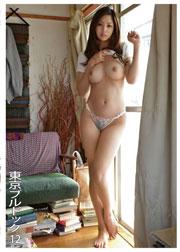 東京ブルドック 12 沙羅