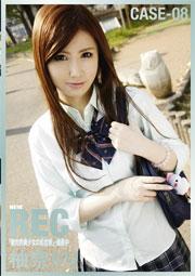 NEW REC CASE-08 柚奈りり