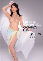 DIGITAL CHANNEL DC108 緒川凛