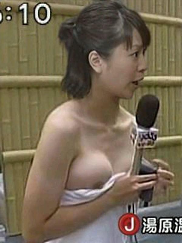 雛形あきこ(37)の茶色い乳輪wwwwwwwwwwww (画像あり)